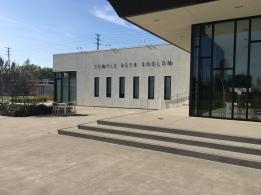 Front of Temple Beth Sholom, Orange County